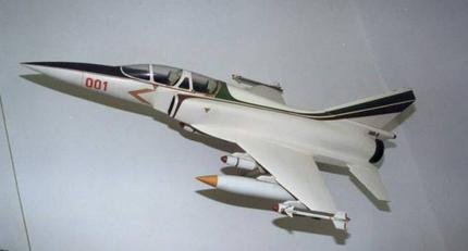 proiectul supersonic