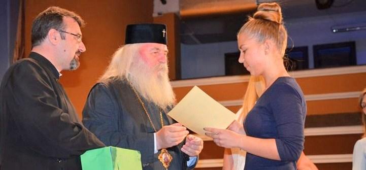 Zeci de olimpici, premiați de ÎPS Ioan, Mitropolitul Banatului