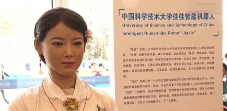 """China a dezvăluit robotul său """"cel mai uman"""""""